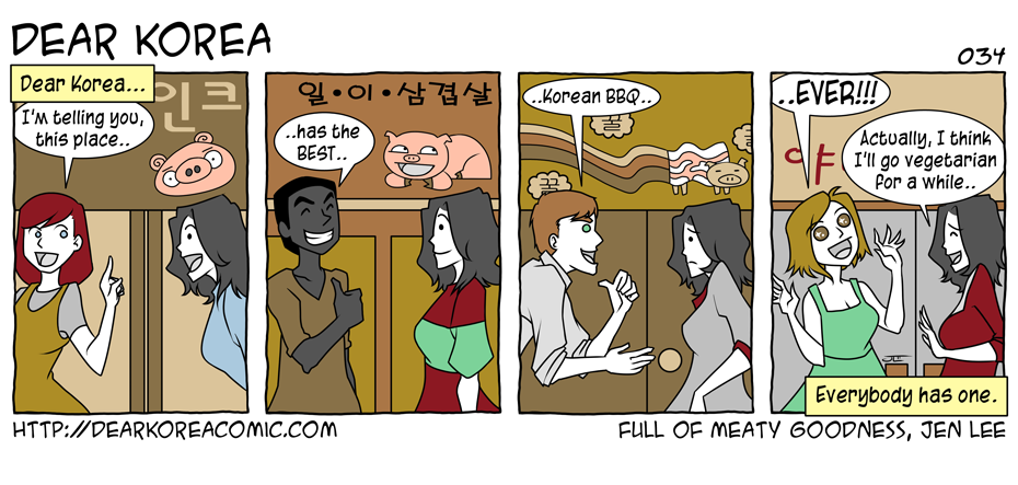 Dear Korea #034