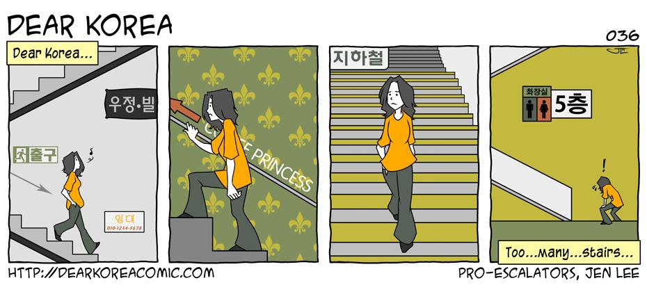 Dear Korea #036