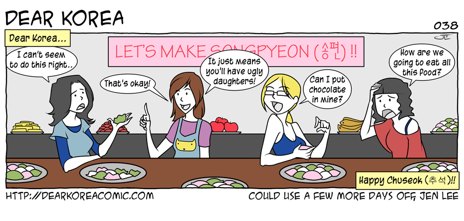 Dear Korea #038