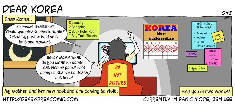 Dear Korea #042