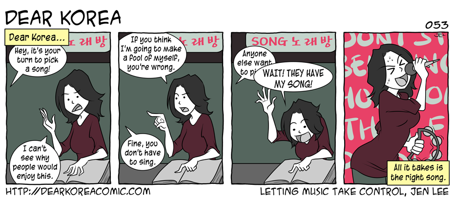 Dear Korea #053