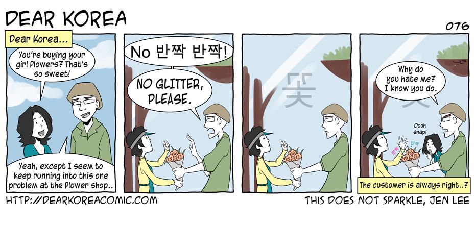 Dear Korea #076