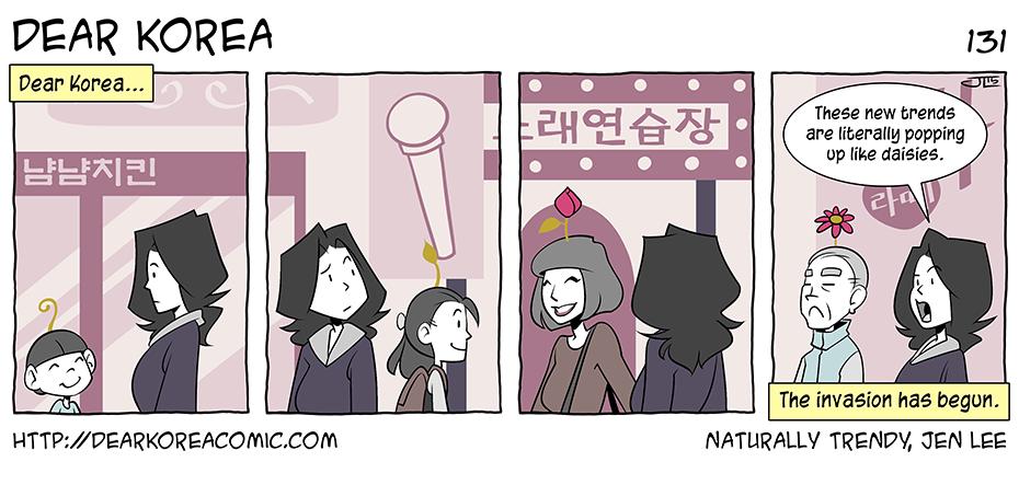 Dear Korea #131