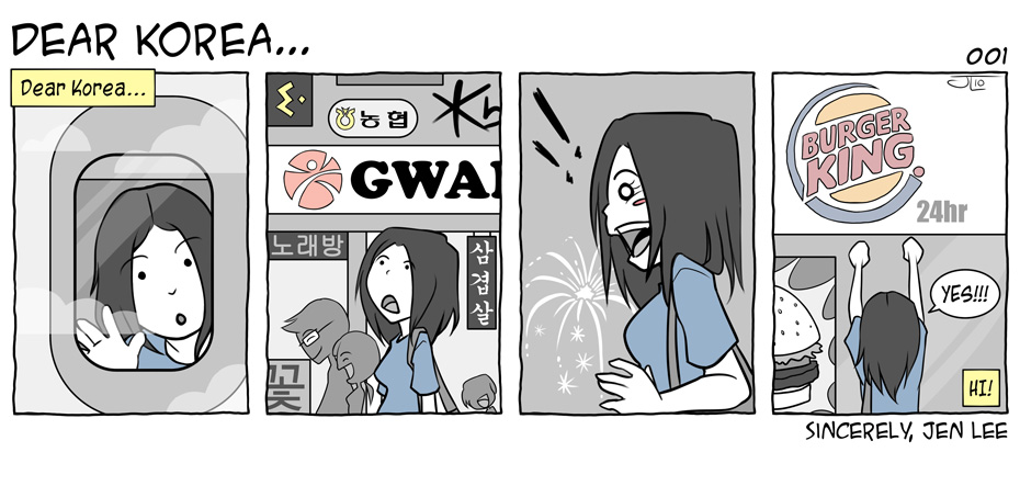 Dear Korea #001