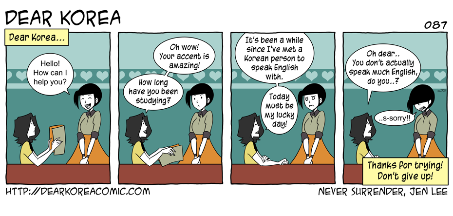 how to say dear in korean