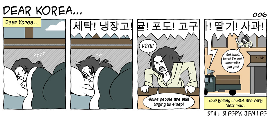 Good Morning My Dear In Korean Language : Dear korea