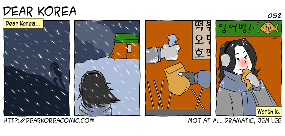Dear Korea #052